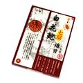 4 Unids/caja Shaolin parches medicados yeso médico Chino A Base de Hierbas para las articulaciones de todo tipo de alivio del dolor Del Cuerpo Masajeador C895
