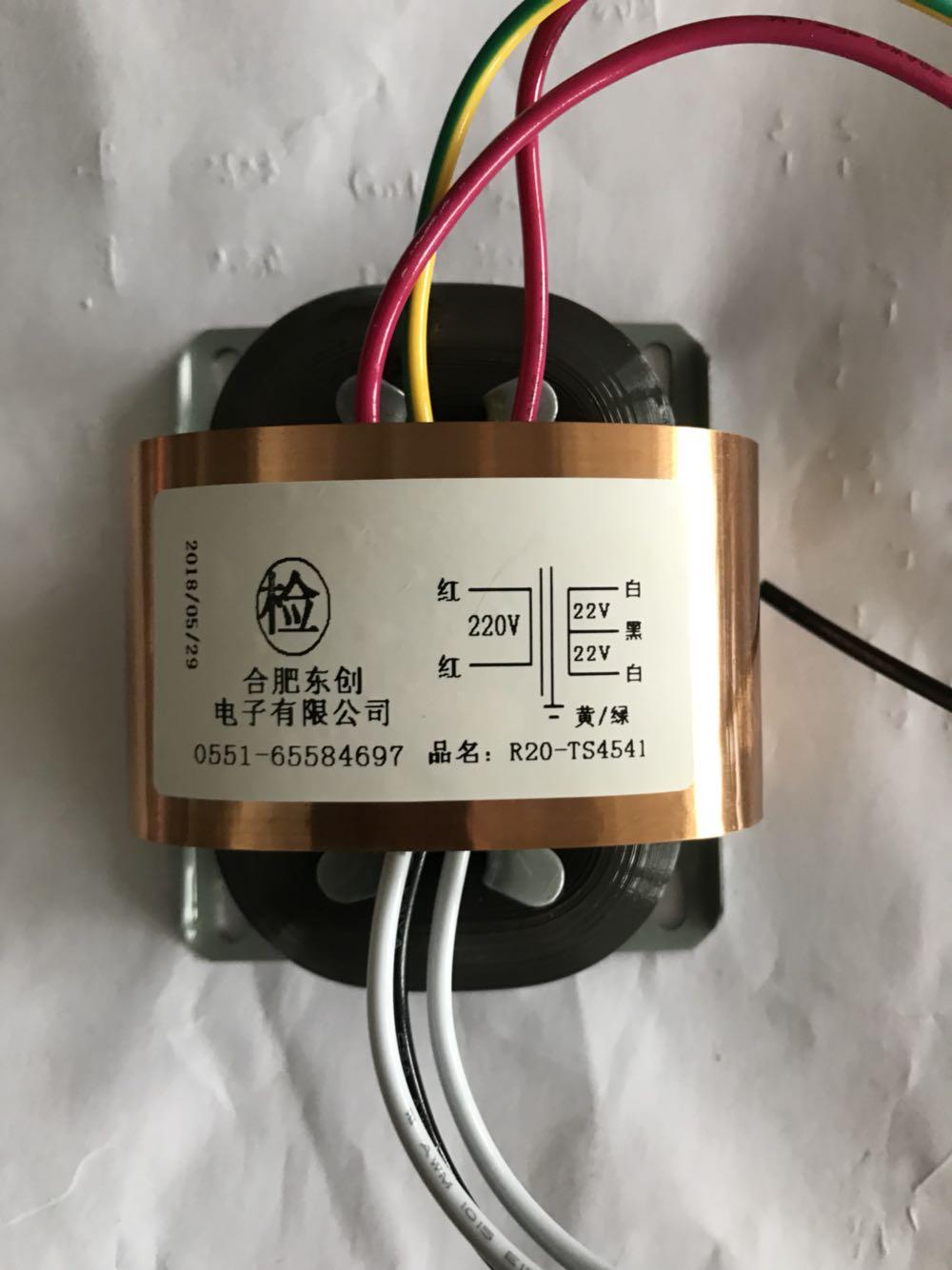 22V-0-22V 0.68A Transformer R Core R20 custom transformer 220V 30VA copper shield for DAC pre-amplifier HIFI decoder 2500pcs zmm22v ll 34 zmm 22v 1 2w 1206 22v 0 5w smd