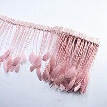 2 ярдов/партия, кожа, розовая, окрашенная, в полоску, Коке, гусиный хвост, перья, отделка, бахрома, перья для рукоделия, лента, свадебные костюмы, Плюмы