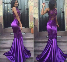 New Lace Purple Halter Open Back Mermaid Mermaid Prom Dresses Cheap Sleeveless Sexy Appliques Dresses Evening Wear Arabic Party purple lace details open back halter pajama dress with t back