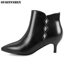 OUQINVSHEN Pointed Toe Thin Heels Women's Ankle Boots 2017 New Casual Fashion Winter Crystal High Heels Boots Zipper Women Boots