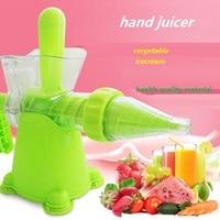 squeezer reamer Press juice device juiceless manual juicer household fruit hand machine ice cream machina