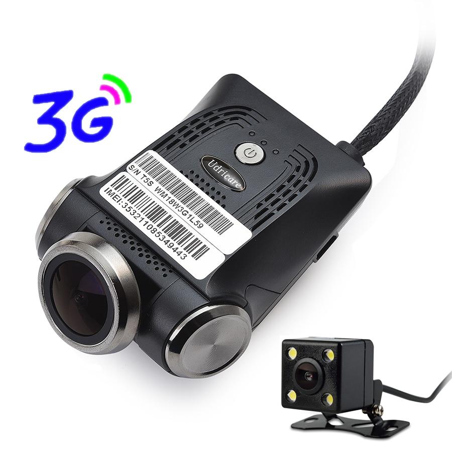 Udricare 3G Mini Hidden DVR WiFi Mobile Phone Online GPS Tracker Remote Display Playback HD 1080P Rear View Dual Camera DVR