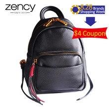 Для женщин из натуральной воловьей кожи кожаные рюкзаки женские летние мини сумки на плечо мода девушки школьная сумка Повседневное ежедневных поездок пакеты