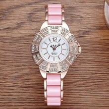 Pink  Women Watches
