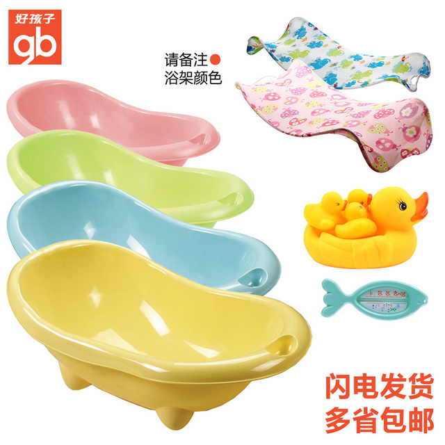 Beautiful Baby Bath Supplies Contemporary - Bathtub for Bathroom ...