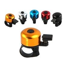 Защитное Велосипедное металлическое кольцо на руль, черный велосипедный звонок, звуковая сигнализация, Аксессуары для велосипеда, уличные защитные колокольчики