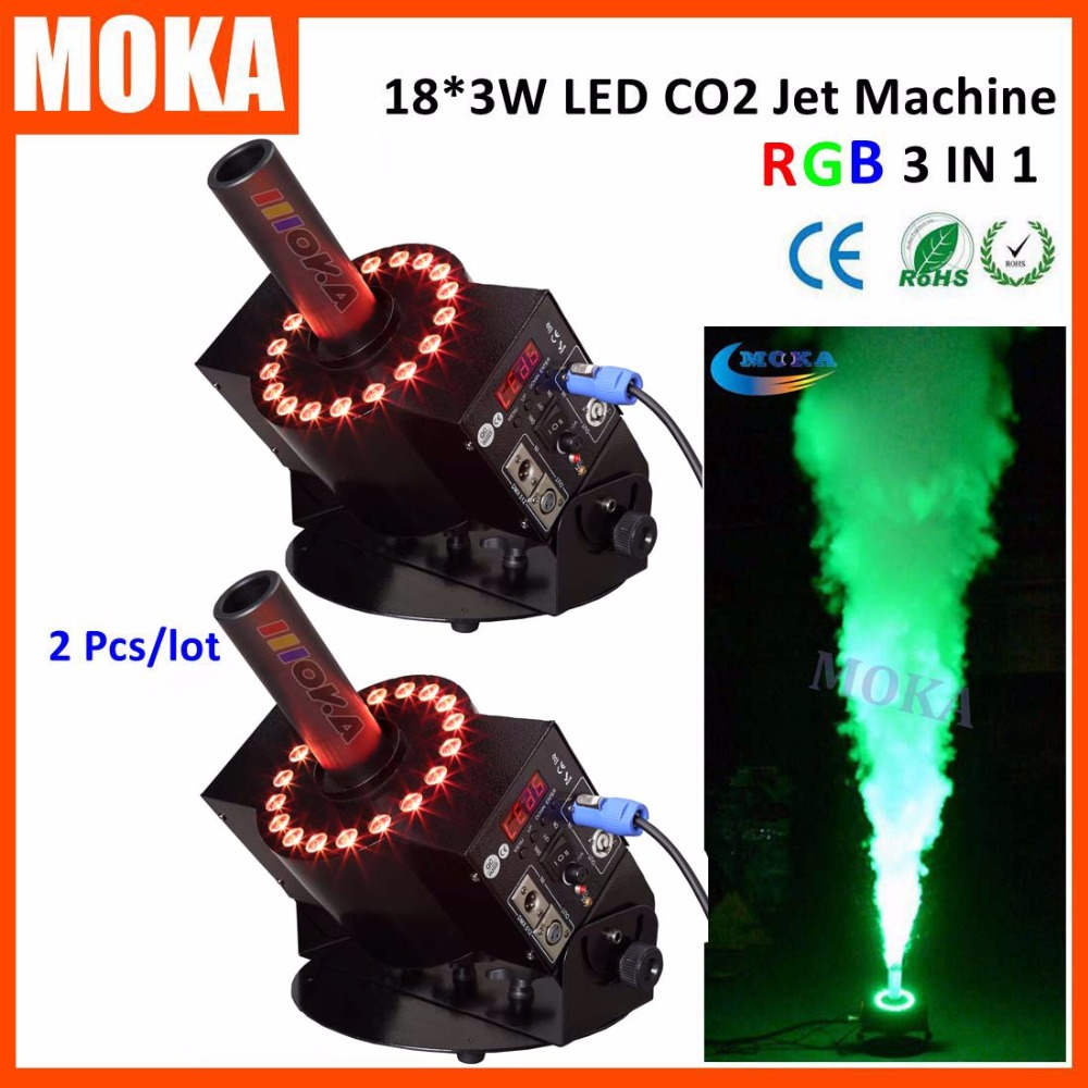2pcs/lot stage effect rgb LED CO2 cryo Jet machine moveable co2 jet cannon free gas hose For Night Club Christmas decoration