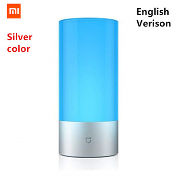 [English Version ]Xiaomi Mijia LED Light Smart Indoor Night Light Bedside Lamp Remote Touch Control Smart App control