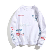 M country tide retro graffiti round neck hoodie male college wind youth brand set head hip hop style