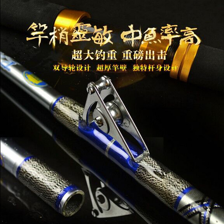 2.1m Boat Raft Fishing Rod jigging Blackfish Striped bass Carbon fishing rod point break pq 4c wd high quality elastic rod cork handle portable rod strong sensitive sea rod fishing gear fast transport