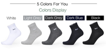5 Pairs Of High Quality Cotton Socks