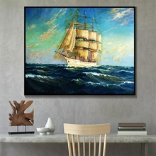 Laeacco Sailboat Nordic Green Leaves Wall Artwork Outside Posters and Prints HD Canvas Painting Kids Room Living Room Home Decor