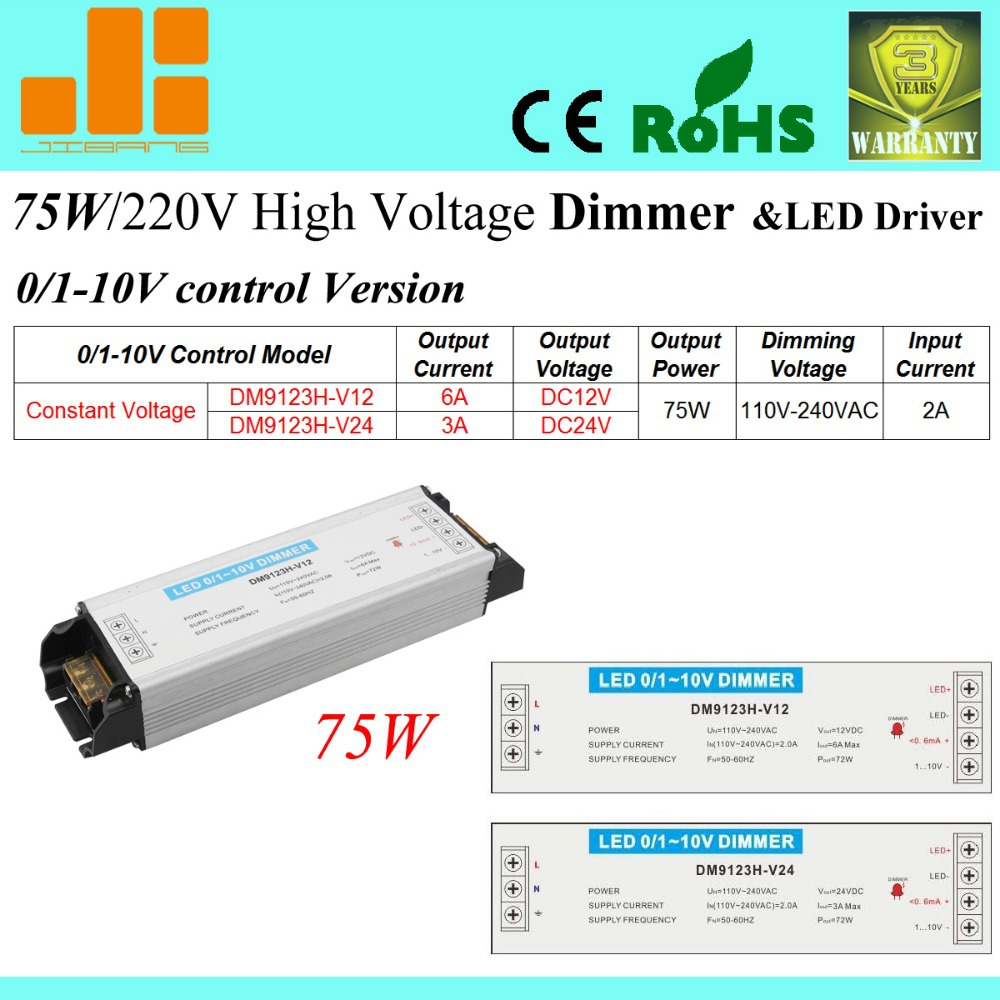 Free Shipping High Voltage 0-10V dimming driver, 75W led dimmer, LED driver 230V 1 channel DM9123H-V series free shipping triac 220v dimmable driver triac dimming led controller 1 channel 75w dm9123h t series