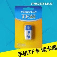 Для PISEN tf кард-ридер micro sd мобильного телефона баран карта читатель mini card небольшой usb flash drive card reader