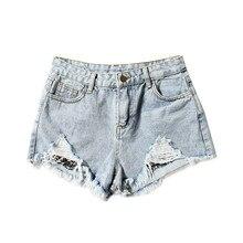Женские студенческие летние модные джинсовые шорты с дырками и отворотами женские сексуальные джинсовые шорты с высокой талией
