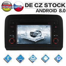 4G + 32G 2 DIN Mobil Stereo 9.0 Cd Dvd Player untuk Fiat Croma 2005-2012 gps Navigasi Autoradio IPS Layar Multimedia Unit(China)