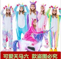 Halloween Unicorn Cosplay Costume Onesie Pajamas Cartoon Animal Costume Unicorn Onesies Pajamas Flannel Adult