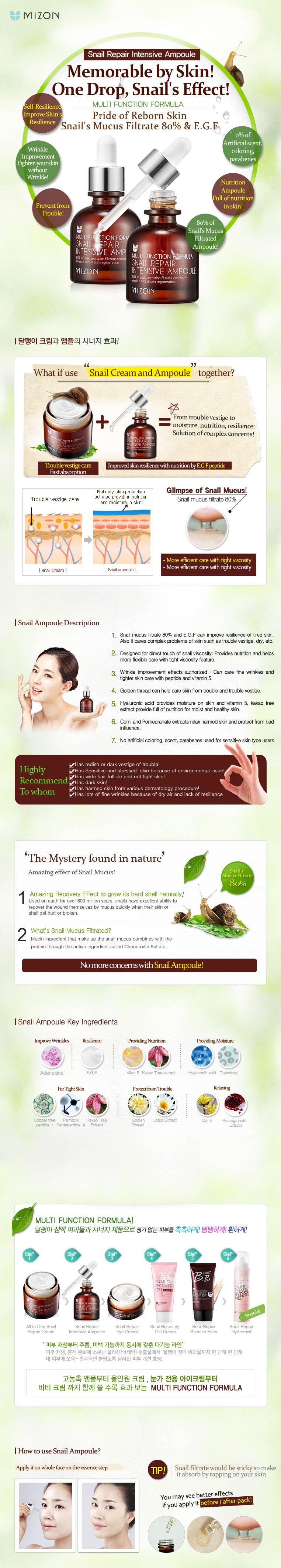 soro facial creme hidratante coreia cosméticos