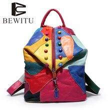 Новый Дизайн сумка рок девочек рюкзак Европа и Соединенные Штаты натуральная кожа рюкзак шить из коровьей кожи женская сумка