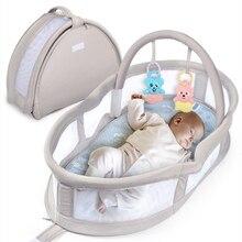 Многофункциональный рюкзак для новорожденной кровати, корзина для сна, детская кроватка, бионический матрас, подарочная коробка для новорожденных, детская кровать, складной тур за рубежом