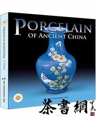 Porcelain Of Ancient China Language English Keep On Lifelong Learn As Long As You Live Knowledge Is Priceless And No Border-270