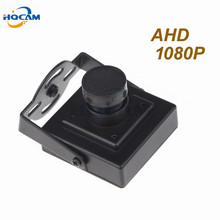 1080P Mini AHD camera 2000TVL 2.0megapixel AHD Camera CCTV security camera indoor AHD mini camera ahd