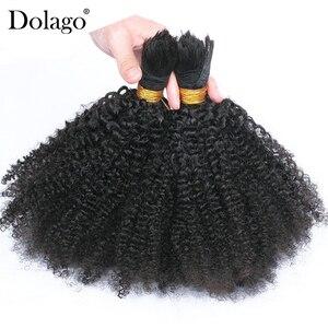 Image 2 - Afro Kinky CURLY Braiding Hair BULK สิ่งที่แนบมาบราซิล BULK สำหรับ Braiding 1 3 PC โครเชต์ Braids 4B 4C Dolago Remy