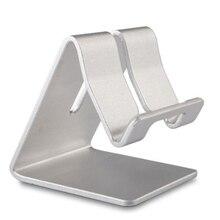 Подставка держатель кронштейн алюминиевый сплав Настольный универсальный для мобильного телефона планшета ND998