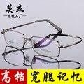 De gama alta gafas de memoria, pantalones anchos de la pierna de memoria, ultra-freno de estructura metálica, marcos de anteojos recetados para hombres, Vasos personalizados 8110