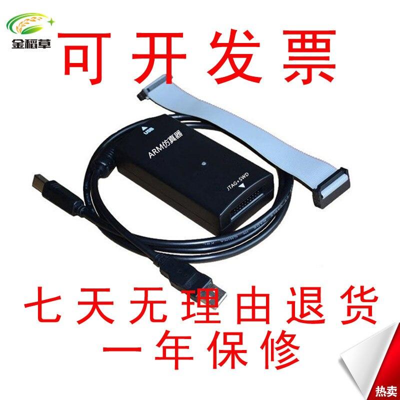 Envío Gratis apoyo JLINK V9 el enlace apoyo emulador ARM A9A8 V9.4 velocidad de descarga de alta velocidad