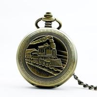 1098 Classic Bronze Train Mechanical Pocket Watch Skeleton Men S Watch Wholesale