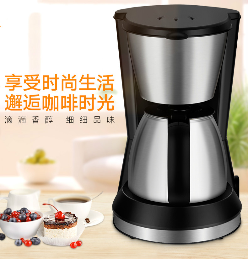 American coffee maker USES a mini automatic drip - pot Drip Coffee Maker Full-Automatic small american drip coffee machine pot with full automatic drip coffee maker