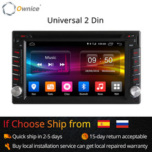 Ownice C500 Universele 2 Din Android 6.0 Octa 8 Core Auto Dvd speler Gps Wifi Bt Radio Bt 2 Gb ram 32 Gb Rom 4G Sim Lte Netwerk