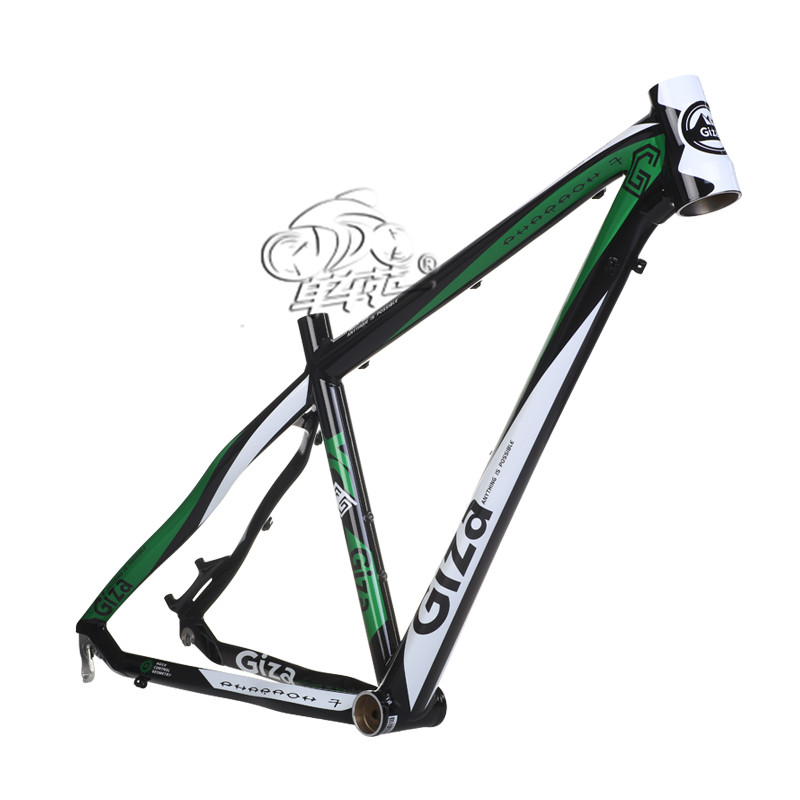 Giza faraón 7 MTB Cuadro De La Bicicleta 7005 de Aluminio de ...