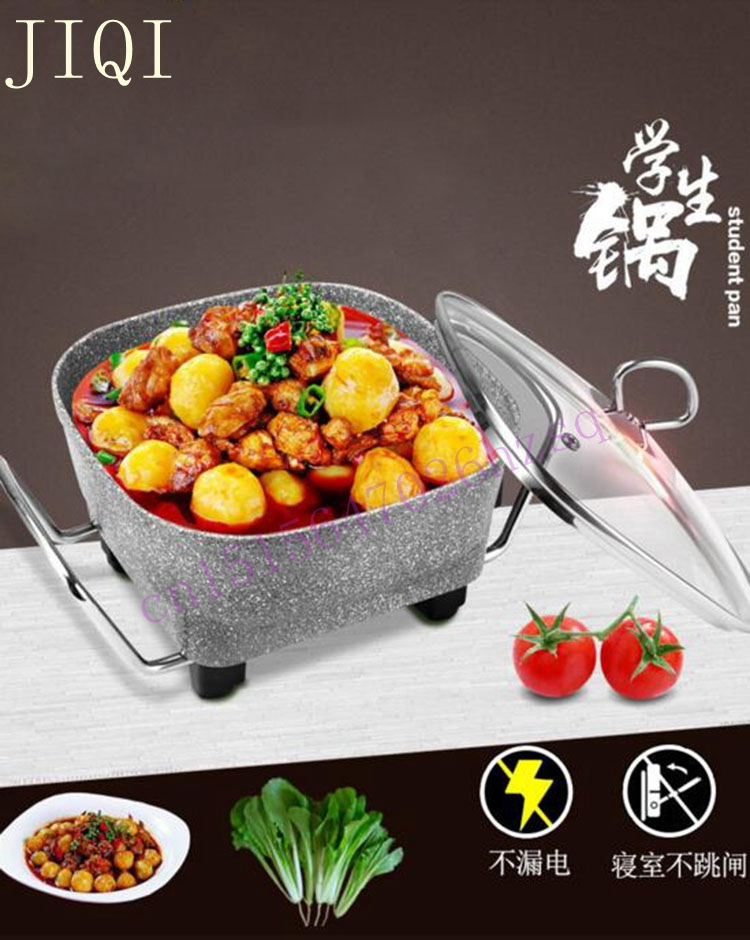 Multifunctional electric cooker  mini  electric heat pan students Hot  pot without oil fume Nonstick Frying Pan special offer the electric cooker hot pot mini multifunctional electric cooker electric dorm boiler electric frying pan pot noodle pot room