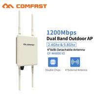 Wifi range extender 듀얼 밴드 1200 mbps 무선 옥외 ap 802.11b/g/n/ac wifi acces 신호 핫스팟 증폭기 리피터 wi-fi