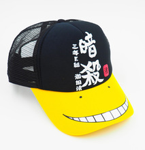 Assassination Classroom Cap