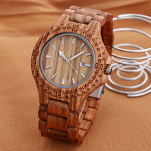 New Top Brand Natural Wood Watch Men Women Waterproof Clock Unisex Wooden Date Wristwatch Fashion Relogio Feminino Masculino