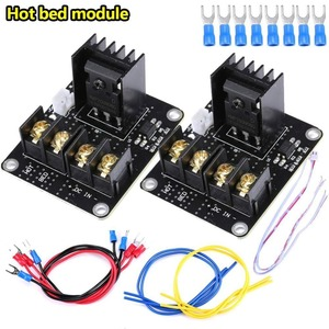 2Sets Heated Bed Power Module
