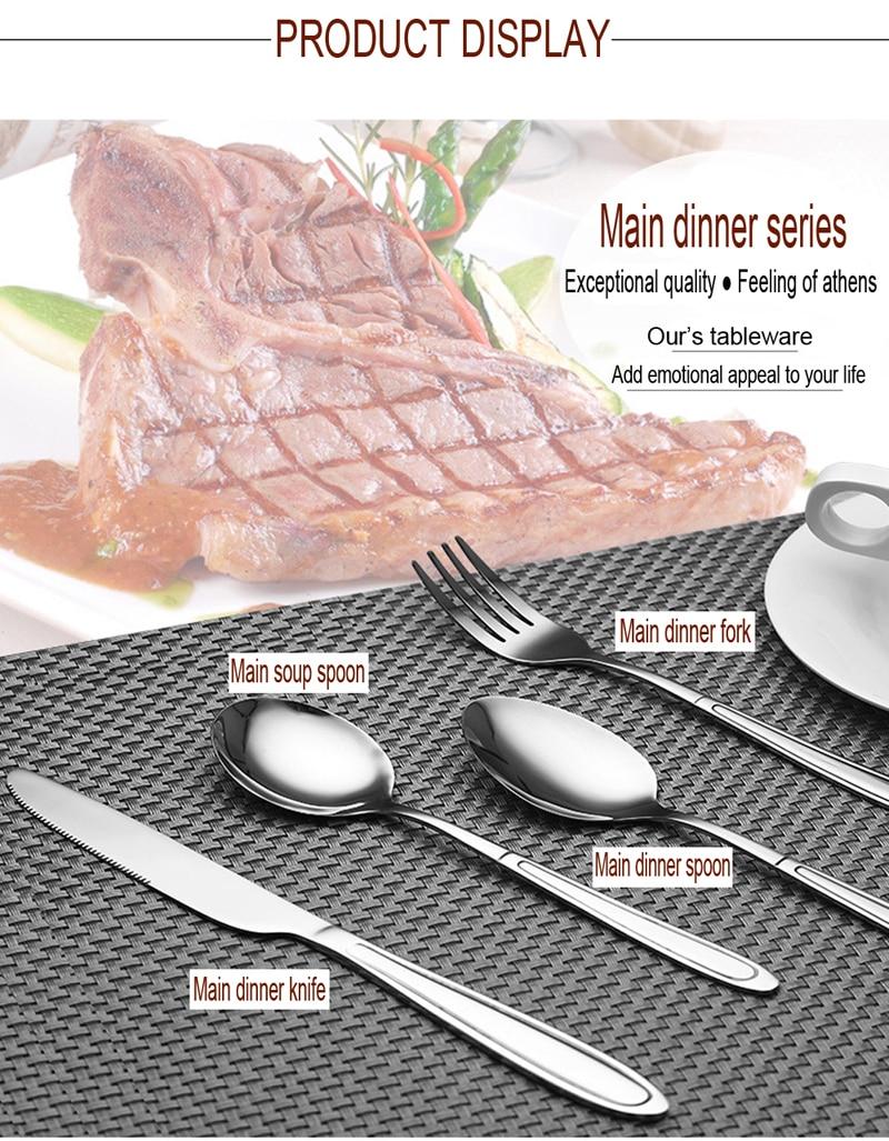 High-Grade נירוסטה Dinnerware סטייק סכין קינוח מזלג 08-3 סדרה כלי שולחן המערבי השלם