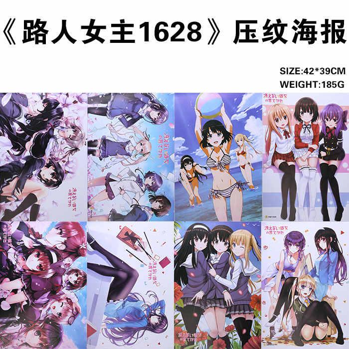 8 шт./партия Saekano Kasumigaoka Utaha фильм плакат с героями аниме тиснение горячий размеры