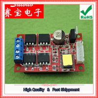 Free Shipping 1pcs 450W High Power DC Motor Driver Board Positive And Negative Brake 12 24