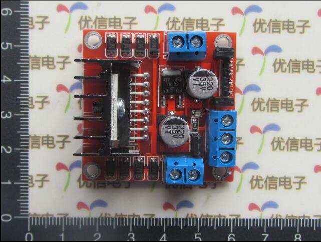 L298N Motor driver board module-in Motor Driver from Home Improvement