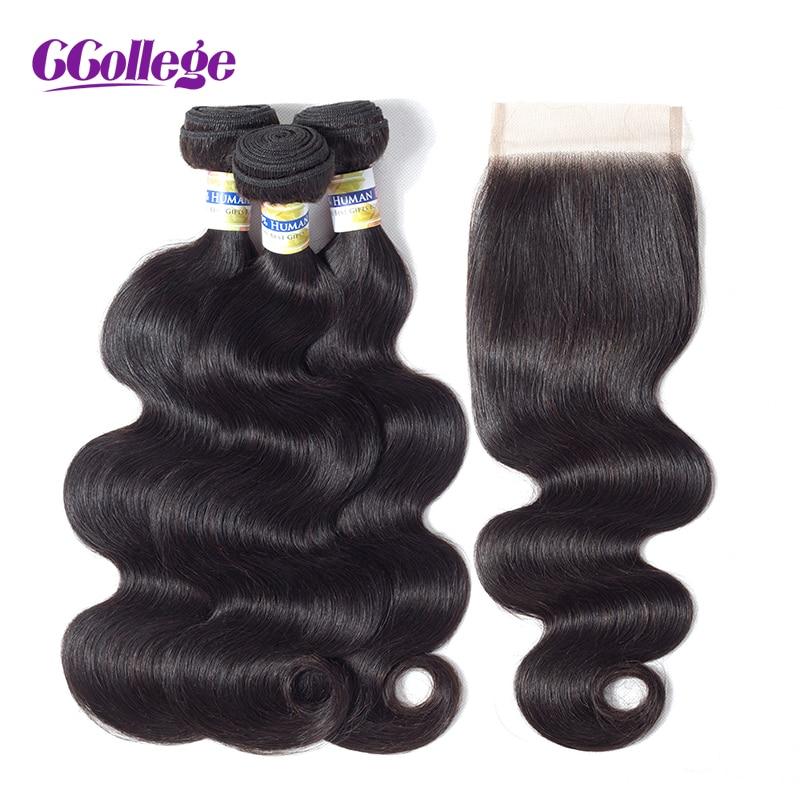Ccollege Mänskliga Hårkropp Vågknippor Med Stängning 3 Bundlar - Mänskligt hår (svart)