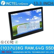 """Оптовая 13.3 """"резистивный Все-в-Одном сенсорный экран PC с Intel celeron c1037u 1.86 Ггц ПРОЦЕССОР linux 8 Г RAM 64 Г HDD"""