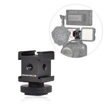 Triple Kalten Schuh Montieren Gimbal Adapter für Lichter, LED Monitore, Mikrofone, audio Recorder & Studio Flash Halterung Video Kamera