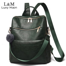 Women Backpack Fashion Leather Backpacks For Teenage Girls Female School Shoulder Bag Large Lady Bagpack mochila Mujer XA319H