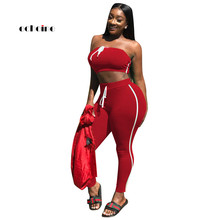 Echoine Women 2 Piece Set Fashion Side Stripe Sexy Slim Elastic Knit Strapless Tops Long Pencil Pants Sport Suits Casual Outfits