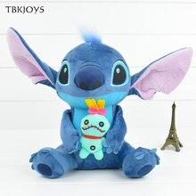 Big Size 25CM Stitch with Scrump Kawaii Plush Soft Toys Doll Stuffed Animals Peluches Baby Kids